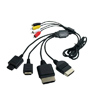 i-con  Universal S-Video/AV Cable For PS II, PSOne, XBox, GameCube <br>QuickFind: 6264